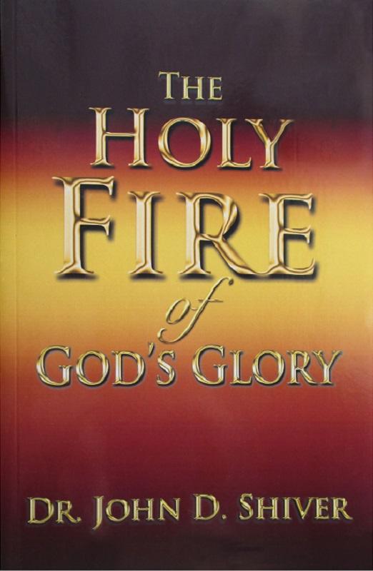holyfirefinal