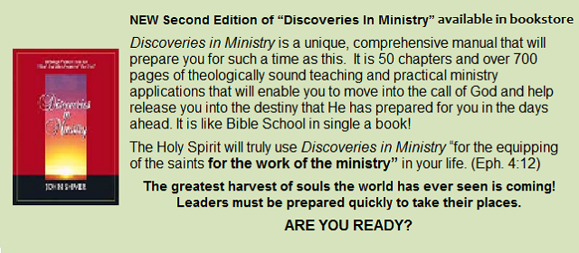 discoverybook